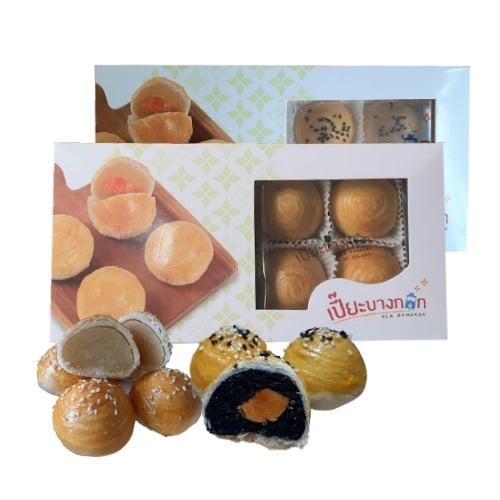 ขนมเปี๊ยะไส้ถั่ว 1 กล่อง (8ชิ้น) และขนมเปี๊ยะไส้งาดำ ไข่เค็ม 1 กล่อง (8ชิ้น)