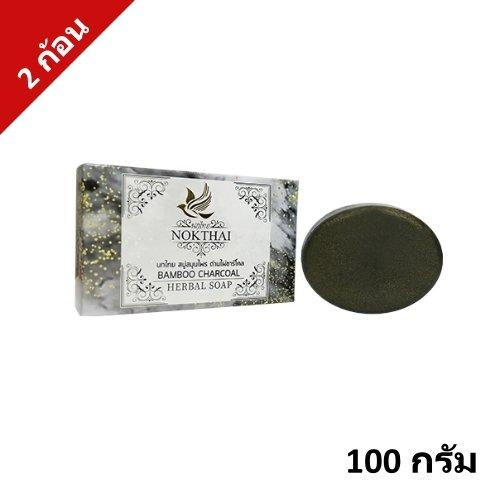 สบู่สมุนไพร สูตรถ่านไผ่ชาโคลทองคำ (100 กรัม) 2 ก้อน
