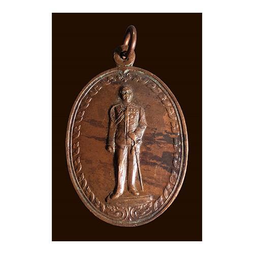 เหรียญ ร.5 วันสถาปนากรมกิจการพลเรือนทหารบก ปี 2533