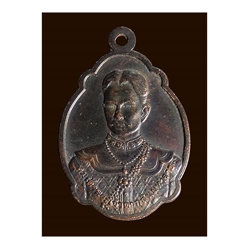 เหรียญสมเด็จพระเจ้าตากสินมหาราช หลัง ภปร. กองทุนชำระประวัติศาสตร์ฯ
