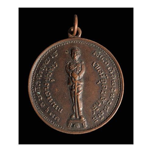 เหรียญกรมหลวงชุมพร รุ่นบังตัวพระเจ้าอยู่หัว หลัง สมอ 3 จักร พิธีใหญ่ หลวงพ่อสงฆ์ พระเกจิอาจารย์สายใต้ปลุกเสก จัดสร้างโดยกรมทหารเรือ