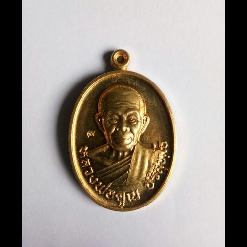 เหรียญ หลวงพ่อคูณที่ระลึกครบ100 วัน วัดบ้านไร่ อ.ด่านขุนทด จงนครราชสีมา  24 ส.ค.02558
