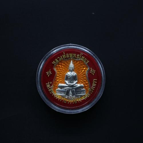 เหรียญหลวงพ่อโสธร สีประจำวันพฤหัสบดี ด้านหลังเป็นรูปพระอุโบสถวัดโสธรฯ อัดกรอบพลาสติกทรงกลม