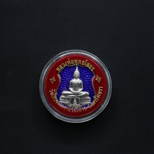 เหรียญหลวงพ่อโสธร สีประจำวันศุกร์ ด้านหลังเป็นรูปพระอุโบสถวัดโสธรฯ อัดกรอบพลาสติกทรงกลม
