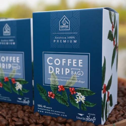 กาแฟดริป Arabica Premium Coffee Drip 80 กรัม (1 กล่อง บรรจุ 8 ถุง ถุงละ 10 กรัม))
