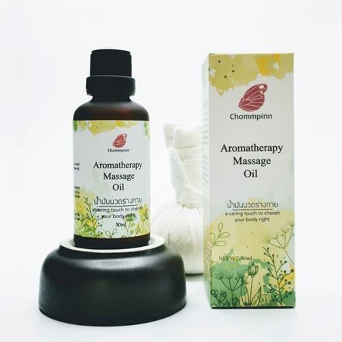 น้ำมันนวดผ่อนคลาย Aromatherapy Massage Oil Chommpinn