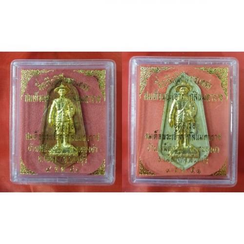 พระผงองค์ทอง สมเด็จพระเจ้าตากสินมหาราช ปี 2551
