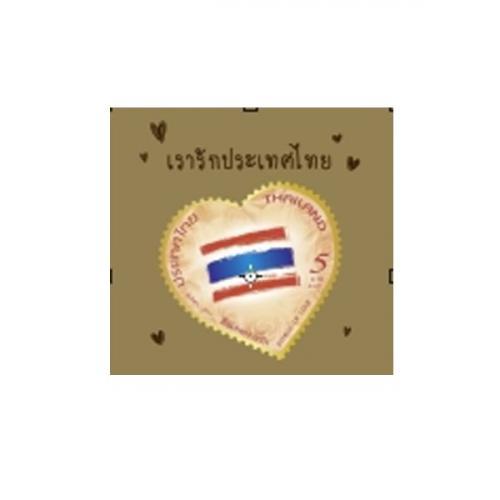 เข็มกลัดรูปแสตมป์ธงชาติ (รูปหัวใจ) ขนาด 3 x 2.9 ซม.