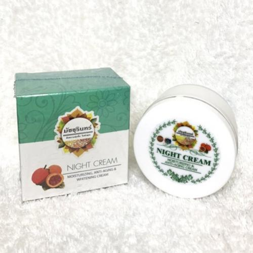 Night cream 50 g.