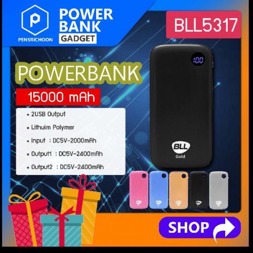 BLL5317 Powerbank ขนาด 15000mAh สีดำ แบตสำรอง USB 2 Port แสดงสถานะ LED รับประกัน 1 ปี ของแท้ 100%