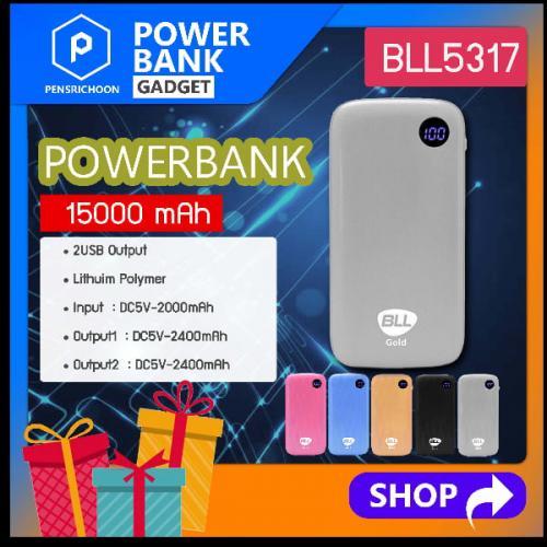 BLL5317 Powerbank ขนาด 15000mAh สีเทา แบตสำรอง USB 2 Port แสดงสถานะ LED รับประกัน 1 ปี ของแท้ 100%