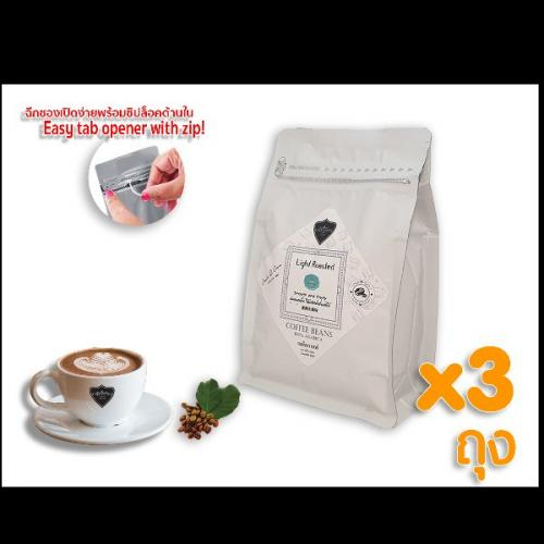กาแฟเมล็ด ถุงซิปล็อค CAFE R'ONN อาราบิก้า 100%  คั่วอ่อน 750 กรัม (250g X 3 ถุง)