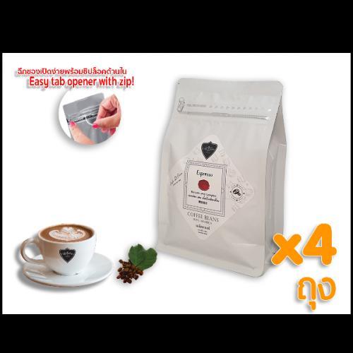 กาแฟเมล็ด ถุงซิปล็อค CAFE R'ONN อาราบิก้า 100%  คั่วกลาง เอสเปรสโซ่ 250 กรัม 1 กิโล (250g X 4 ถุง)