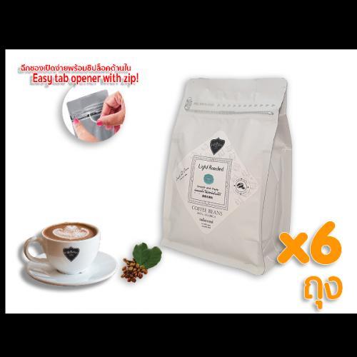กาแฟเมล็ด ถุงซิปล็อค CAFE R'ONN อาราบิก้า 100%  คั่วอ่อน 1500 กรัม (250g X 6 ถุง)