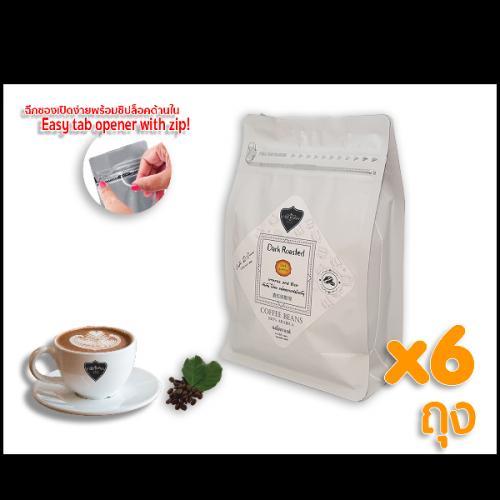 กาแฟเมล็ด ถุงซิปล็อค CAFE R'ONN อาราบิก้า 100%  คั่วเข้ม 1500 กรัม (250g X 6 ถุง)