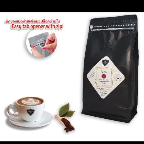 กาแฟบด ถุงซิปล็อค CAFE R'ONN อาราบิก้า 100%  คั่วกลาง เอสเปรสโซ่ 500 กรัม