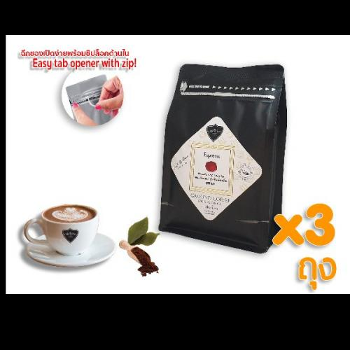 กาแฟบด ถุงซิปล็อค CAFE R'ONN อาราบิก้า 100%  คั่วกลาง เอสเปรสโซ่ 750 กรัม (250g X 3 ถุง)