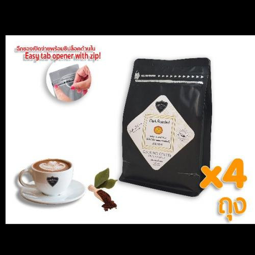 กาแฟบด ถุงซิปล็อค CAFE R'ONN อาราบิก้า 100%  คั่วเข้ม 250 กรัม 1 กิโล (250g/ถุง)