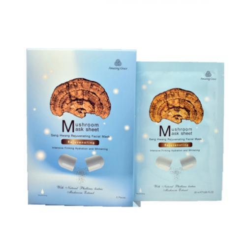 แผ่น มาส์กหน้า Sang Hwang Rejuvenating 5 Pieces (ของขวัญไปรษณีย์)