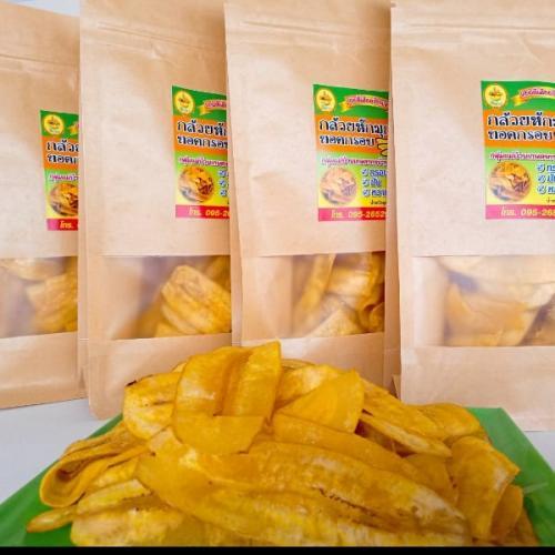 กล้วยหักมุกทอดกรอบ  1 SET  4 ห่อ จำหน่าย 145 บาท