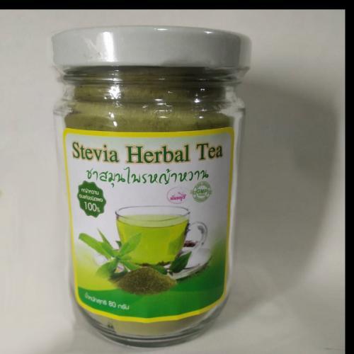 ชาสมุนไพรหญ้าหวาน(ผง)