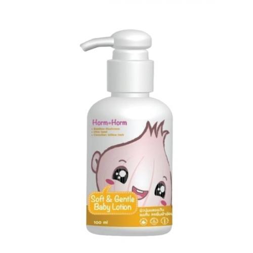 เบบี้โลชั่น Horm Horm Soft & Gentle Baby Lotion