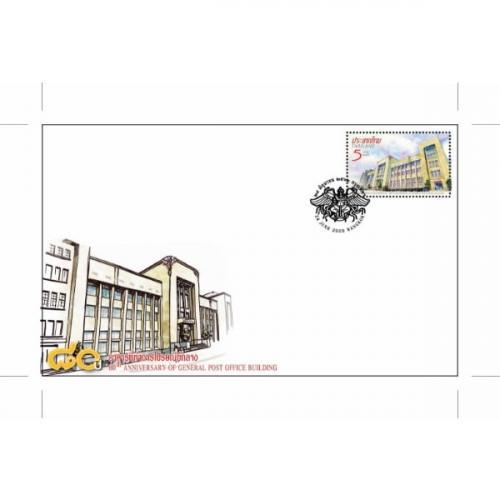 ซอง 80 ปี อาคารที่ทำการไปรษณีย์กลาง (1191)