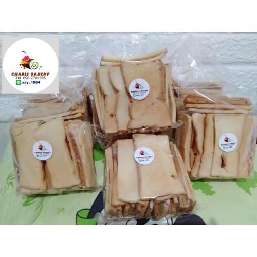 ขนมปังกรอบเนยสด ขนาดถุงใหญ่ 200 กรัม