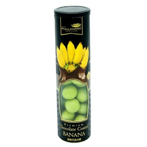 ผลไม้กวนเคลือบช็อคโกแลต รสกล้วย 2 ชิ้น