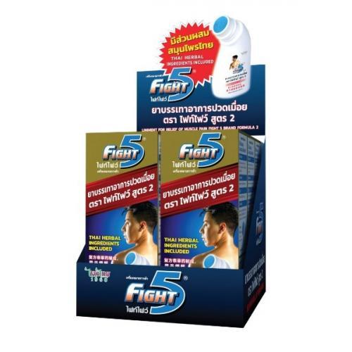 ยาบรรเทาอาการปวดเมื่อย ไฟท์ไฟว์ (Fight 5) สูตร 2 (50 ml.) 6 ขวด
