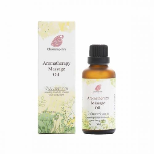 น้ำมันนวดร่างกาย Aromatherapy Massage Oil 50ml สูตรต่อต้านออฟฟิศซินโดรม