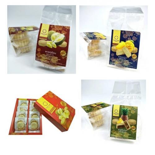 SET ของขวัญครบรส (ทาร์ตทุเรียน 1 กล่อง + พายมะม่วง1 +พายสับปะรด1 +พายทุเรียน1)