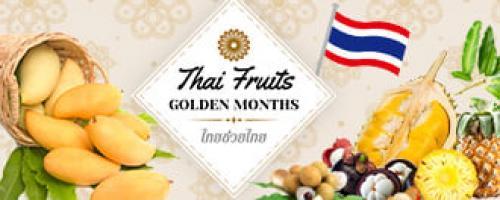 ไทยช่วยไทย ชาวสวนอยู่ได้ ประเทศไทยอยู่รอด